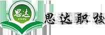 蘇州市吳江區思達職業培訓學校